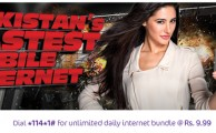 Mobilink Brings Pakistan's Fastest Mobile Internet for Rs. 9.99/Day