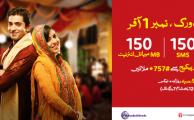 Mobilink Introduces Number 1 Offer on Jazz 24 Ghanta Package