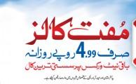 Warid Brings Apna Sheher Offer - A LBC for Multan & Hydrabad Regions