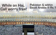 Ufone Launches Hajj Offer for 2012