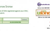 PTA Revamped Online SIMs Check Website 'SIM Information System'