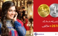 Mobilink Brings Jazz Rupee 1 Offer to Call for Just Re. 1