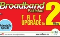 PTCL Upgraded DSL Package from 1Mbps to 2Mbps for Free