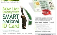 NADRA Introduces New State of the Art Smart National ID Card