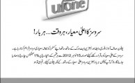 Ufone Increases Charges on Recharge as Maintenance Charges