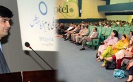 PTCL Organized Diabetes Prevention and Awareness Seminar