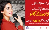 Mobilink Jazz Brings Multan Offer to Call Unlimited for 7 Days