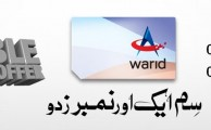 Warid Introduces Double Number Offer