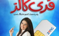 Zong Offers Free Calls on Recharge to New Subscribers and Port-in Number