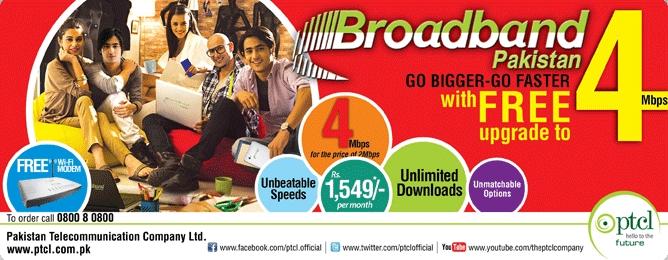 BroadbandUpgradation4MB