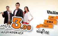 Ufone Uth Brings Dabangg Hour with Unlimited Calls, SMS and Internet