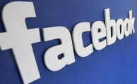 Facebook Users in Pakistan Crossed 8 Million