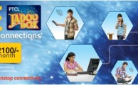 PTCL Offers Jadoo Box as a Mandatory for 2Mbps and above DSL Subscribers