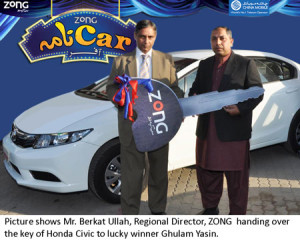 Zong-Carnama-offer-prize-winner