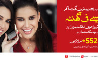 Mobilink Offers BehtreenGhanta Offer to Call Rs. 0.8 per Hour