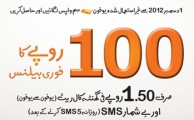 Ufone Gives Rs. 100 Free Balance on SIM Lagao Offer