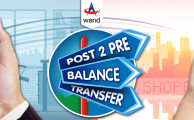 Warid Introduces Postpaid to Prepaid Balance Transfer Service