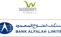 Wateen Telecom Selected by Bank Alfalah to Provide Connectivity of 75 Branches