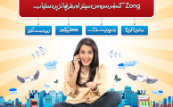 Zong Launches New Series 03111 and 03110