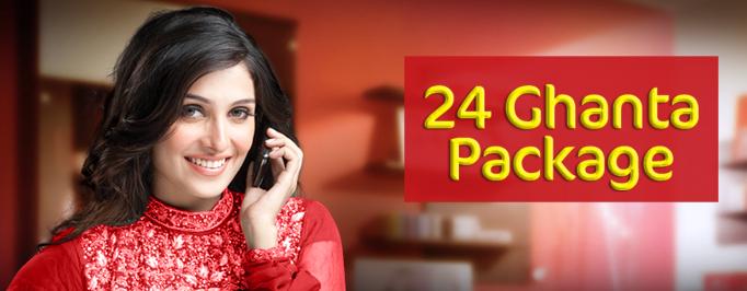 package_24ghanta