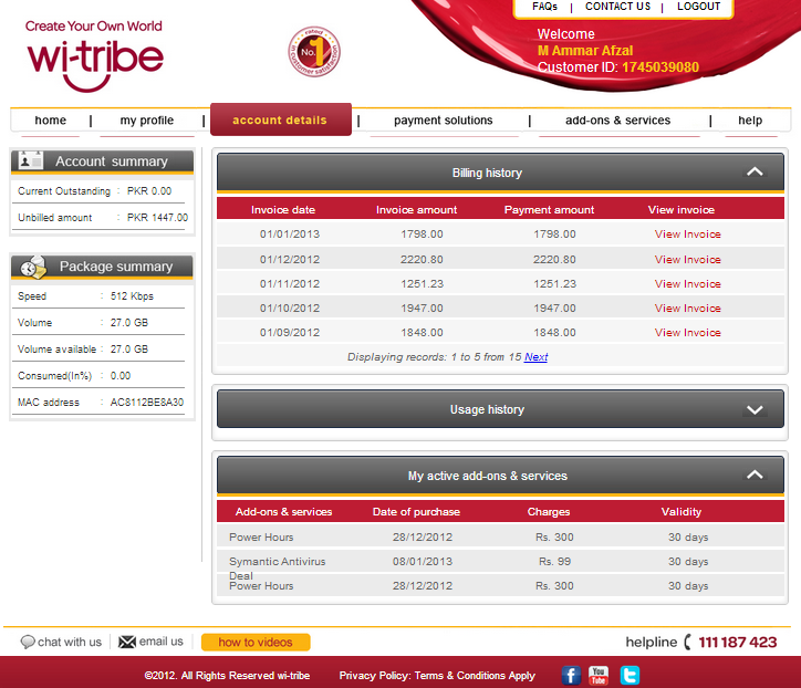 4. account details page Snapshot