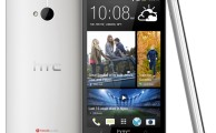 HTC Announces New Flagship Smartphone, the One