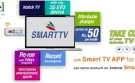 PTCL Brings Smart TV Application for EVO Wireless Broadband Customers