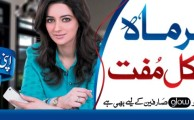 Warid Launches Muft Hafta Offer with Free Calls for One Week for 6 Months