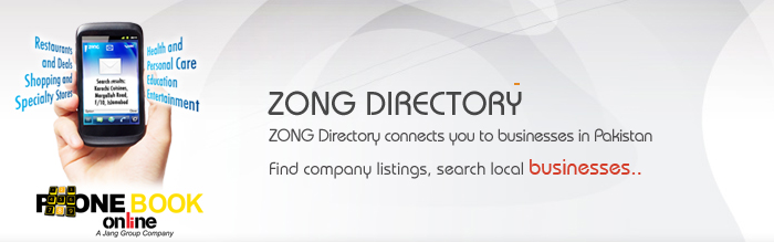 zong-directory