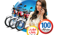 Zong Launches 6th Reconnection Campaign