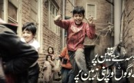 Warid Launches Behtar Pakistan Campaign