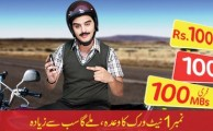 Mobilink Offers Free Balance, SMS and Mobile Internet on New SIM
