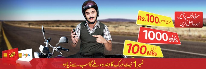 MobilinkOffer