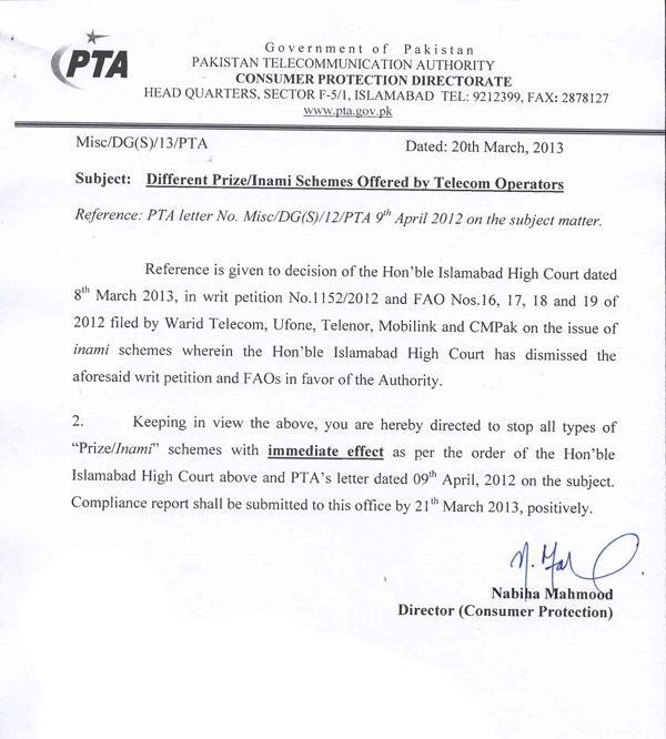 PTA-letter-on-Inami-Schemes