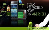 PTI Launches Mobile App for Android OS