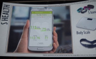 Samsung Announces New Version of S Health App for Samsung Galaxy S4
