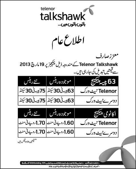 TelenorCharges