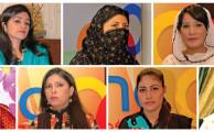 Flutter Salutes Women of Substance