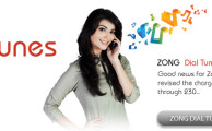 Zong Revises Charges of Dial Tunes for Active Users