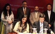 Zong to Light up Rural Lives through the Project 'Lighting a Million Lives'