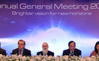 PTCL Holds 18th Annual General Meeting 2013