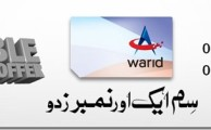 Warid Launches Double Number Facility for Postpaid Customers
