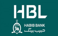 HBL Started Branchless Banking 'HBL Express' Countrywide
