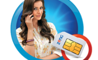 Zong Launches 7th Reconnection Offer