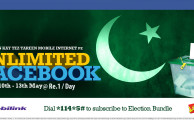 Mobilink Launches Exclusive Social Media Offer for Elections 2013