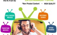 PTCL Launches Revamped Entertainment Portal 'MyTv.com.pk'