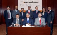 Warid Telecom Payment Gateway: MoU Signed between Warid Telecom, Meezan Bank and Monet