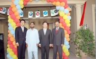 Zong Granted a House in Islamabad to a Lucky Customer