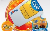 Zong Launches Free SIM Offer with a Chance to Win a House