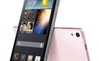 Huawei Announced Ascend P6, The World's Thinnest Smartphone
